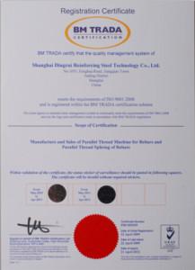 Aleono Factory Certificate