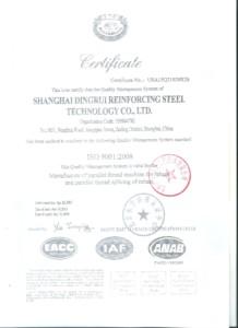 Aleono Factory ISO9001 Certificate