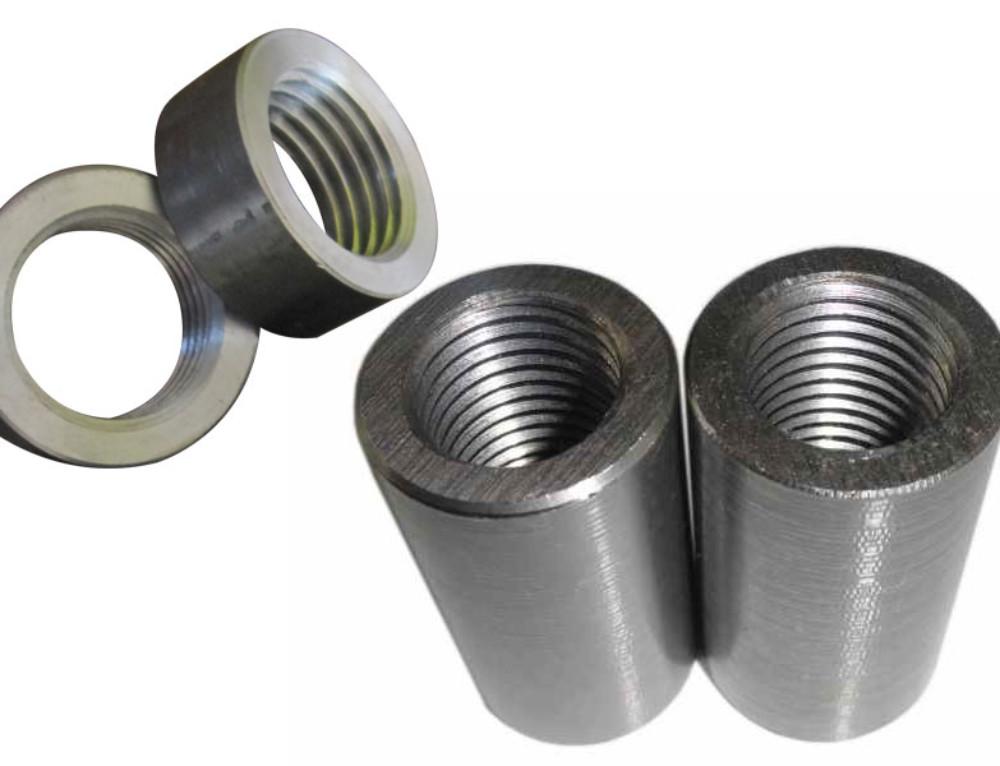 Nut Locking Coupler